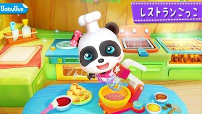 パンダのレストラン-BabyBus screenshot1