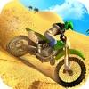 オフロードバイクヒルレジェンドドライビングシミュレーター - iPhoneアプリ