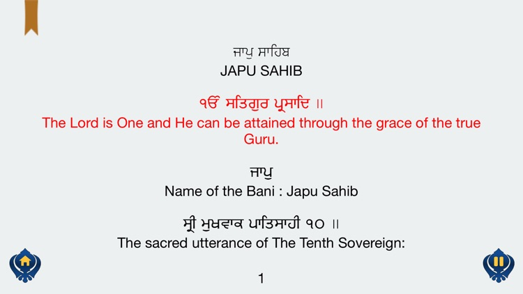 Jaap Sahib Paath with Gurmukhi, English, Hindi screenshot-4
