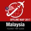 马来西亚 旅游指南+离线地图