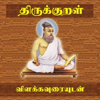 Codes for Thirukkural With Meanings Hack