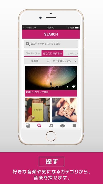 dヒッツ screenshot-1
