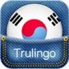 Korean Translator - iPhoneアプリ