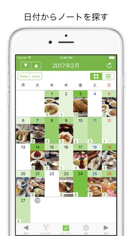 CalEver (NotesViewer) - カレンダー、日記、ライフログ