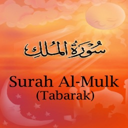 AlMulk - The Sovereignty