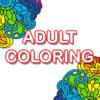 colorier mandala forêt livre de coloriage gratuit