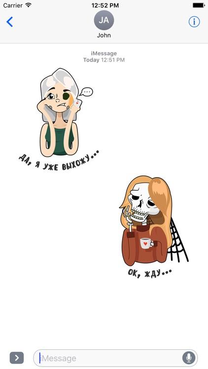 Я и Ты - стикеры и наклейки для iMessage