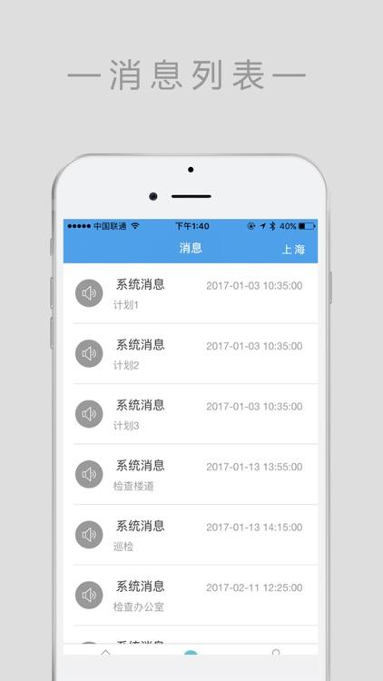金园宝 screenshot-4