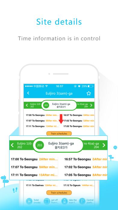 Busan Subway Map 2017.Busan Subway Korea Metro Map App Data Review Travel Apps