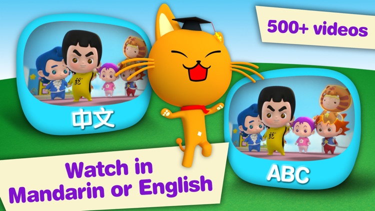 Miao Mi - Learn Mandarin Chinese for Kids & Junior screenshot-3
