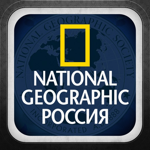 National Geographic Russia