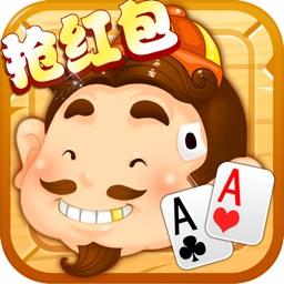 斗地主•智星-真人美女联网棋牌游戏