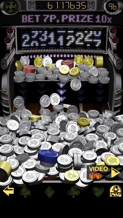 コイン キングダム 3
