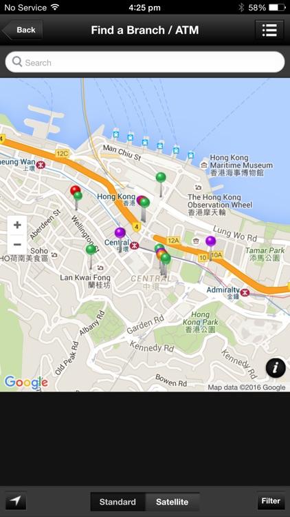 滙豐商務流動理財 screenshot-4