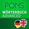 Wörterbuch Englisch - Deutsch ADVANCED von PONS - iPhoneアプリ