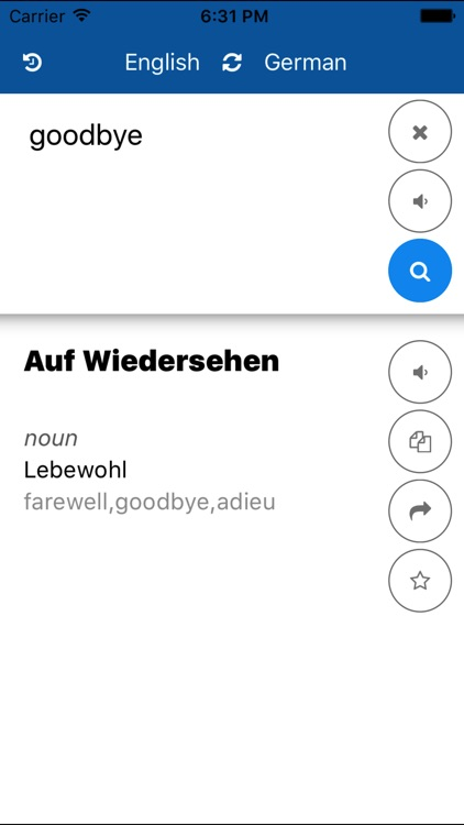 German English Translate
