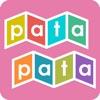 patapata(パタパタ) 「配る」「見せる」「飾る」かわいいフォトカード