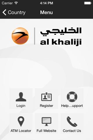 al khaliji france mobile - náhled