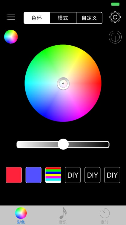 DB LINK RGB