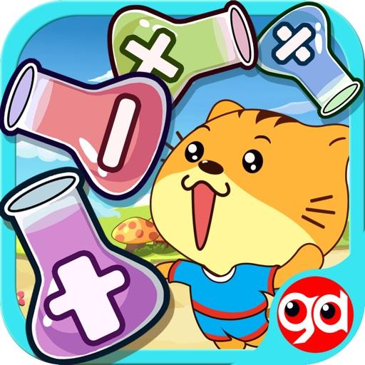 运算定律-趣动课堂 app logo