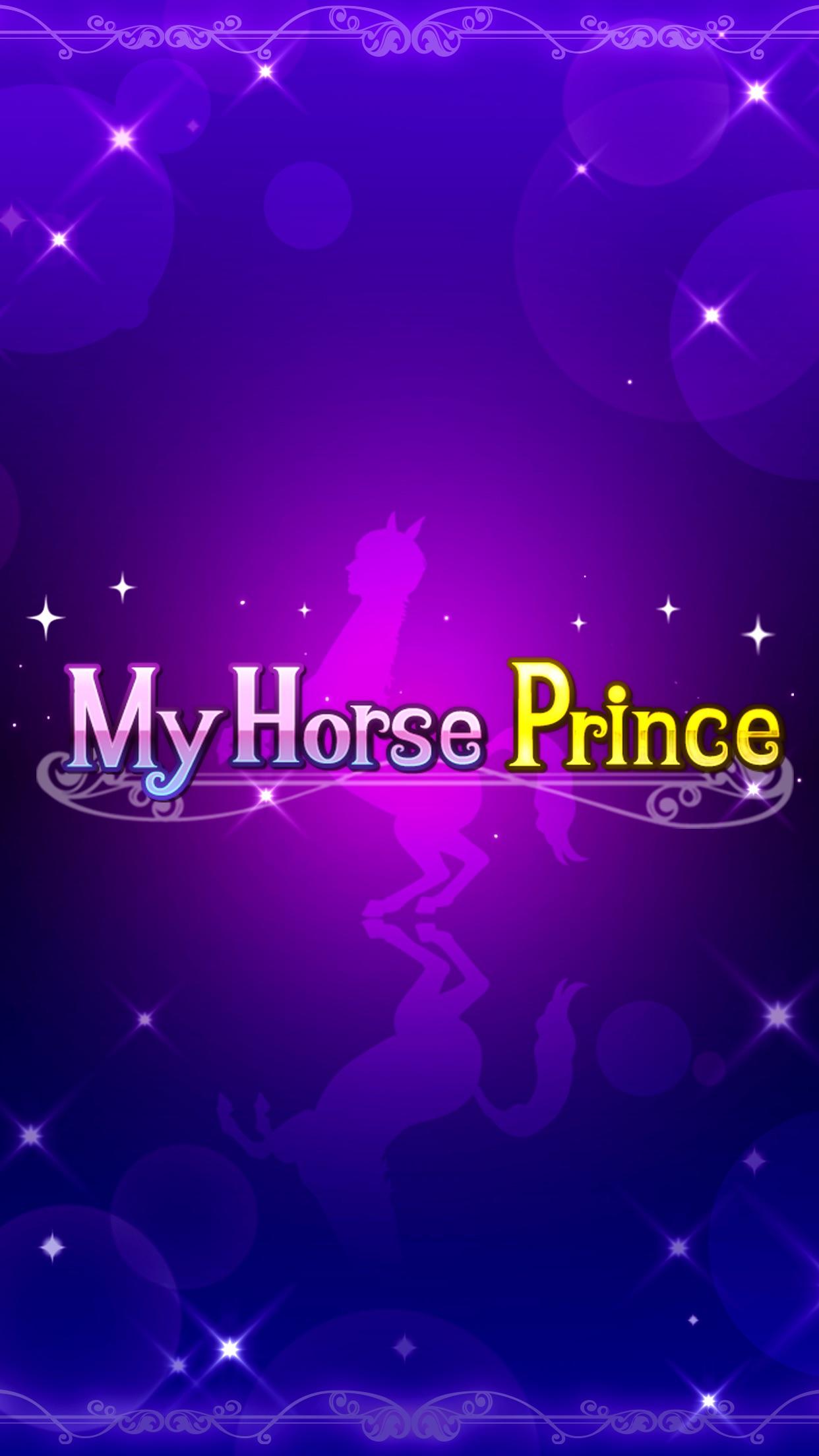 My Horse Prince Screenshot