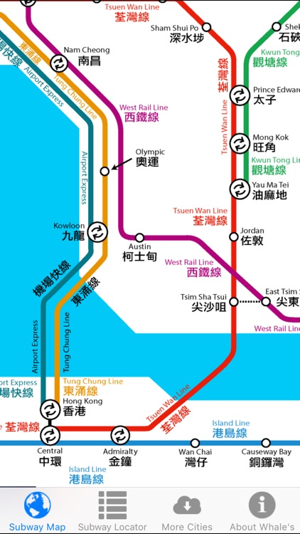 Whale's Hong Kong Metro MTR Subway Map 鲸香港地铁地图