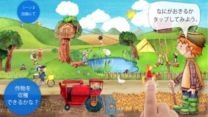 ちっちゃな農場 2+のおすすめ画像3