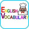 英语名言 - 基础 英语
