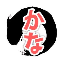 Learn Japanese-Learn Japanese Alphabet EASILY!