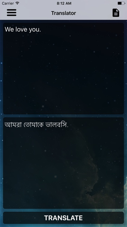 English To Bangla Dictionary and Translator screenshot-4