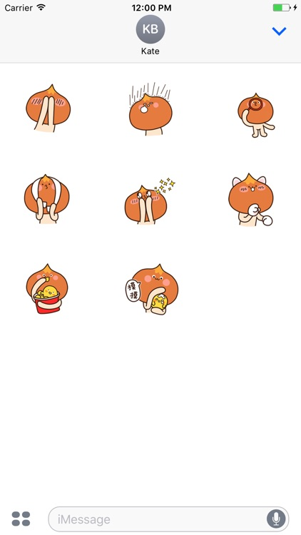 Animated Sugar Roasted Stickers For iMessage screenshot-3