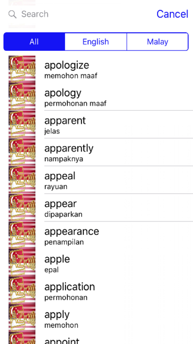 Malay Dictionary GoldEdition screenshot 4