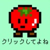 Clicker Tower RPG 3 - iPhoneアプリ