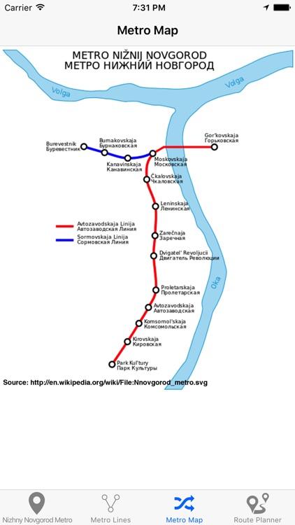 Nizhny Novgorod Metro & Subway screenshot-4