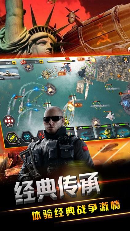 中国航母:共和国战舰 策略战争游戏