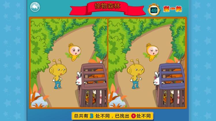 Three Monks screenshot-4