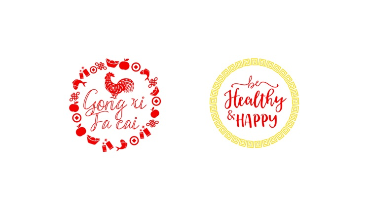 Lunar New Year 2017 Lettering Stickers