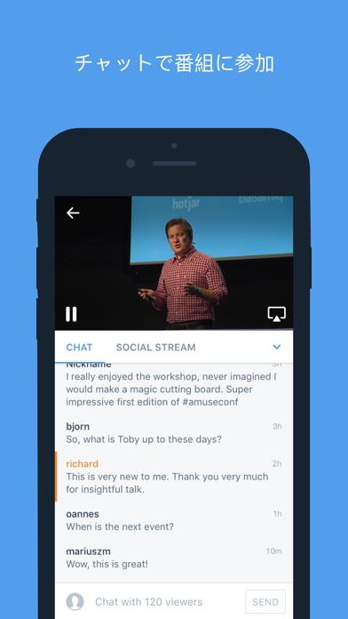 Ustream ScreenShot4
