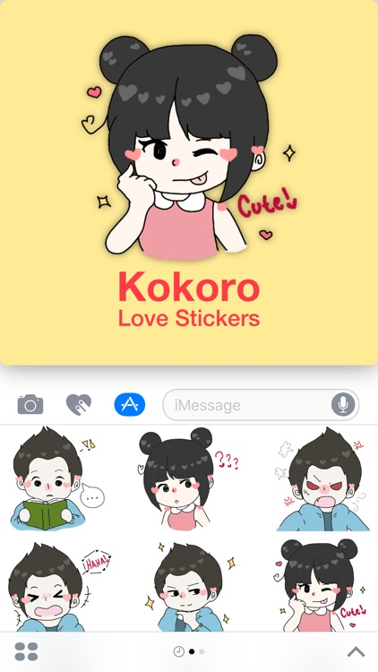 Kokoro - Love Christmas Edition for iMessage screenshot-4