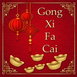 Chinese New Year: Cards, Photos Frames & Stickers