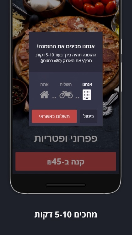 Ever - Food Delivery & Takeout
