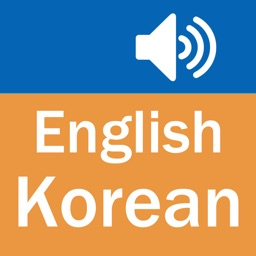 English Korean Dictionary ( Simple and Effective )