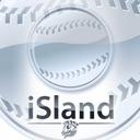 Island Softball Mobile