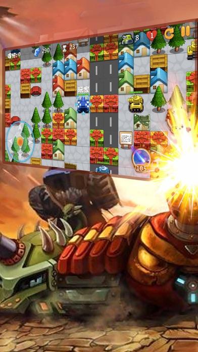 坦克大战:经典射击游戏 App 截图