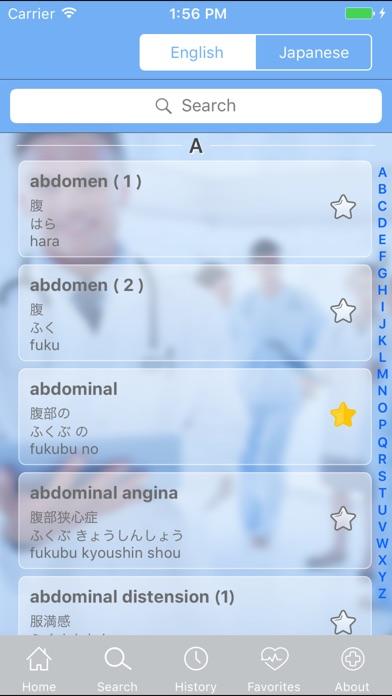 Dictionary of Medical Terms En-Jp Screenshot 3