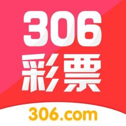 306彩票-快捷方便、专业分析