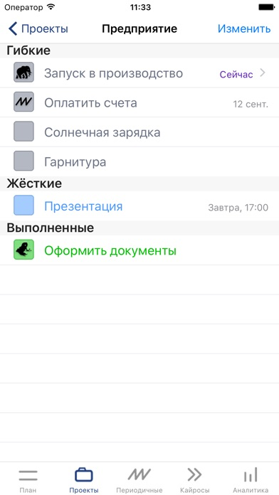 TimeMan Screenshots