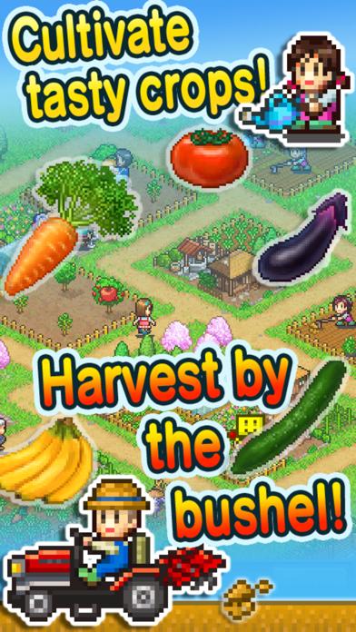 Pocket Harvestのおすすめ画像1