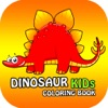 Dinosaur Park Coloring Book Kids Game