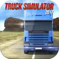 Activities of Heavy cargo Arab truck simulator- Truck driving